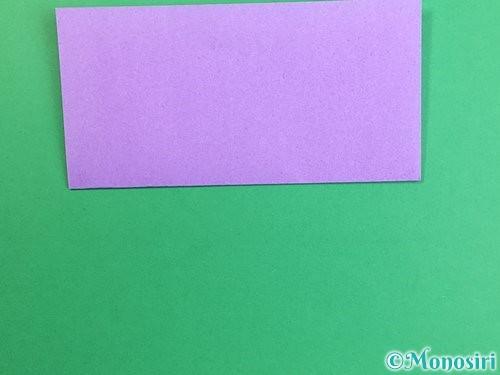折り紙で立体的なリンドウの折り方手順2