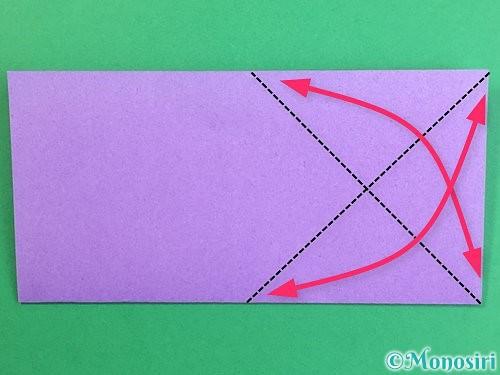 折り紙で立体的なリンドウの折り方手順3