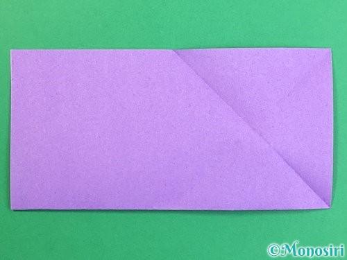折り紙で立体的なリンドウの折り方手順4
