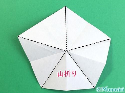折り紙で立体的なリンドウの折り方手順16