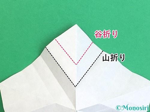 折り紙で立体的なリンドウの折り方手順26
