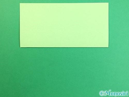 折り紙で立体的なリンドウの折り方手順52