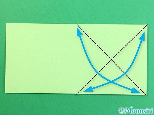 折り紙で立体的なリンドウの折り方手順53
