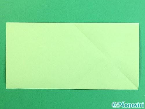折り紙で立体的なリンドウの折り方手順54