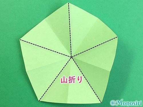 折り紙で立体的なリンドウの折り方手順66