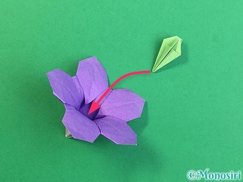 折り紙で立体的なリンドウの折り方手順76