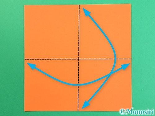 折り紙で柿の折り方手順1