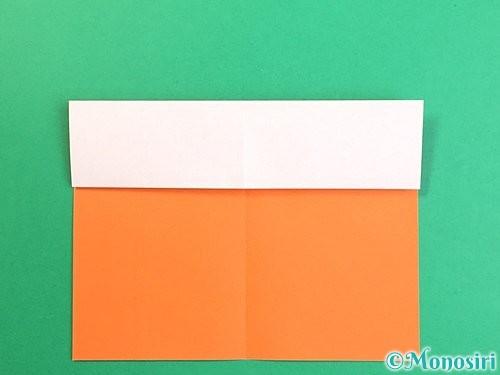 折り紙で柿の折り方手順4