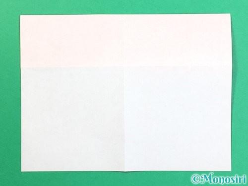 折り紙で柿の折り方手順6