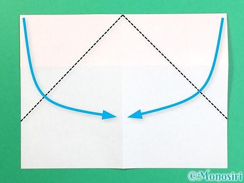 折り紙で柿の折り方手順7