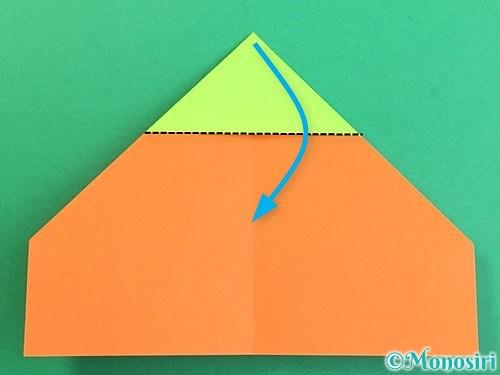 折り紙で柿の折り方手順10