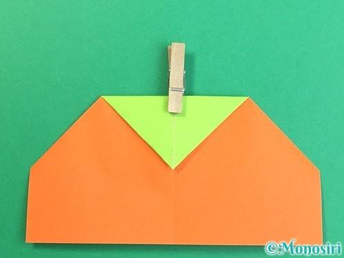 折り紙で柿の折り方手順11