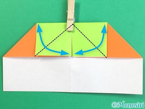 折り紙で柿の折り方手順13
