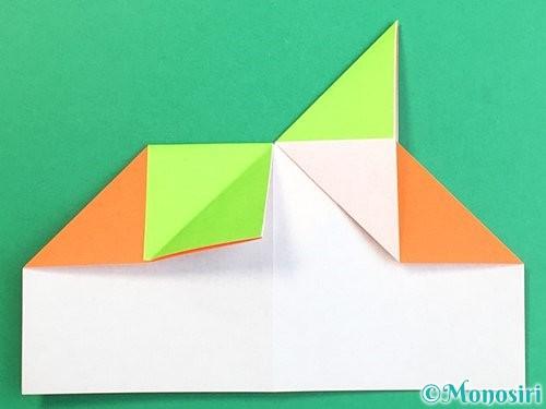 折り紙で柿の折り方手順17