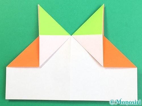 折り紙で柿の折り方手順18