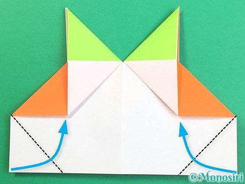 折り紙で柿の折り方手順19