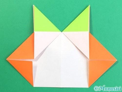 折り紙で柿の折り方手順20