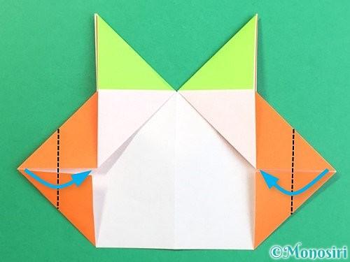 折り紙で柿の折り方手順21