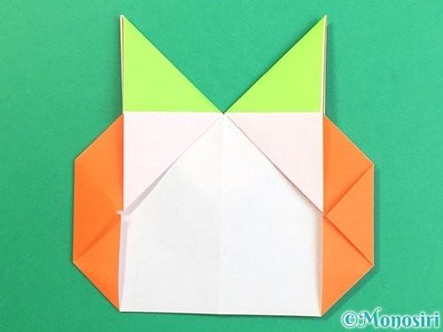 折り紙で柿の折り方手順22