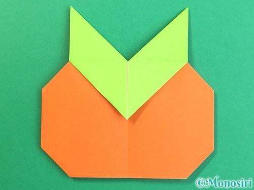 折り紙で柿の折り方手順23