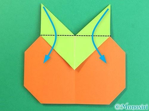 折り紙で柿の折り方手順24