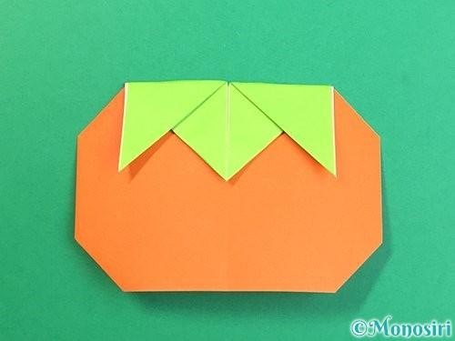 折り紙で柿の折り方手順25