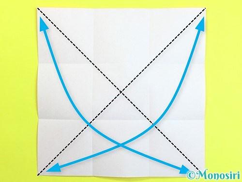 折り紙で立体的な柿の折り方手順3