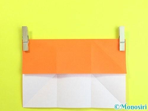 折り紙で立体的な柿の折り方手順6