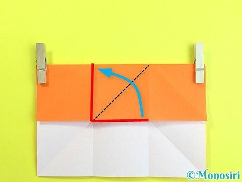 折り紙で立体的な柿の折り方手順7