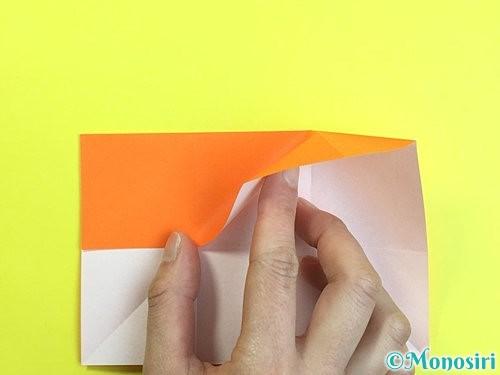 折り紙で立体的な柿の折り方手順8