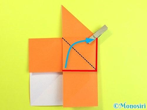 折り紙で立体的な柿の折り方手順13