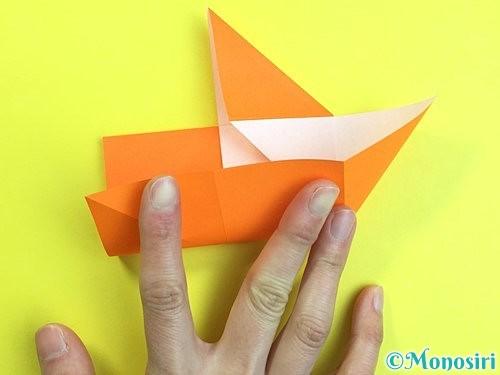 折り紙で立体的な柿の折り方手順16