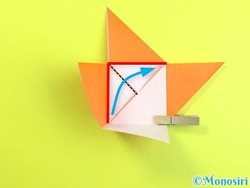 折り紙で立体的な柿の折り方手順20