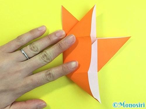 折り紙で立体的な柿の折り方手順25
