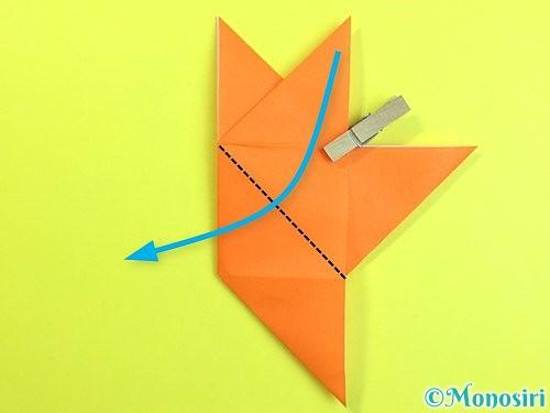 折り紙で立体的な柿の折り方手順27