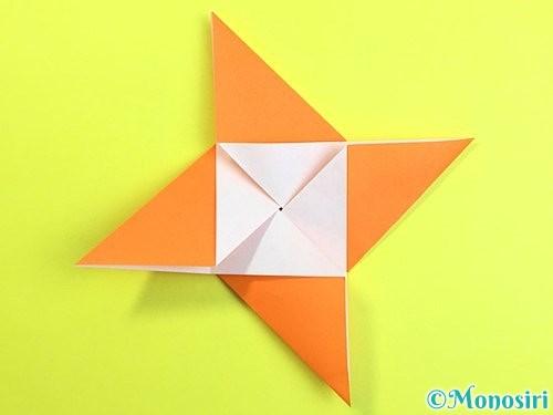 折り紙で立体的な柿の折り方手順28