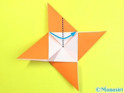 折り紙で立体的な柿の折り方手順29