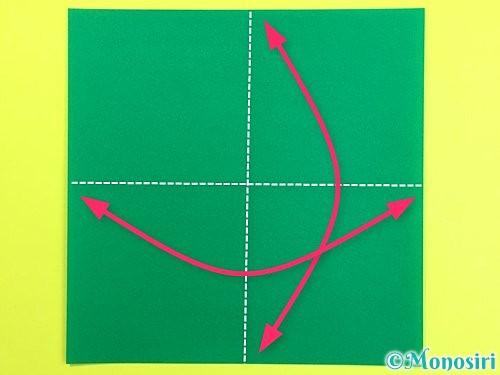 折り紙で立体的な柿の折り方手順35