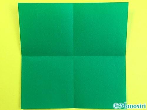 折り紙で立体的な柿の折り方手順36