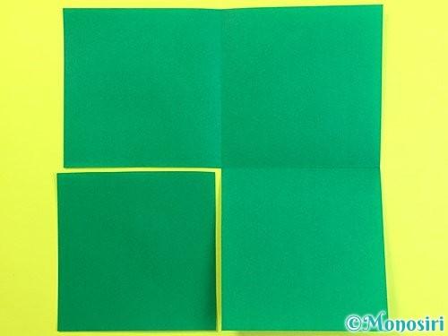 折り紙で立体的な柿の折り方手順37