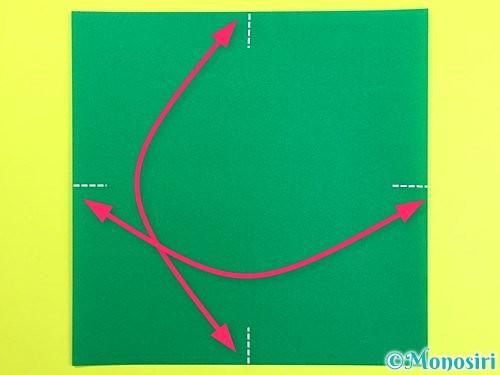 折り紙で立体的な柿の折り方手順38