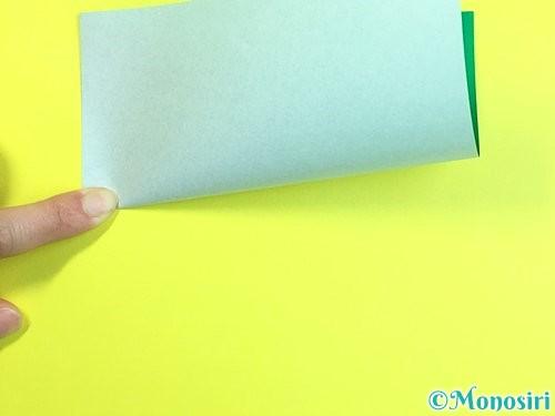 折り紙で立体的な柿の折り方手順39