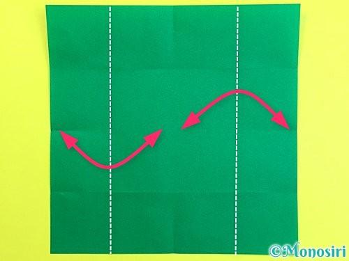 折り紙で立体的な柿の折り方手順43