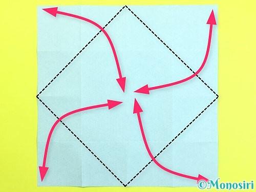 折り紙で立体的な柿の折り方手順46
