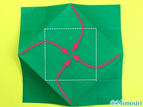 折り紙で立体的な柿の折り方手順49