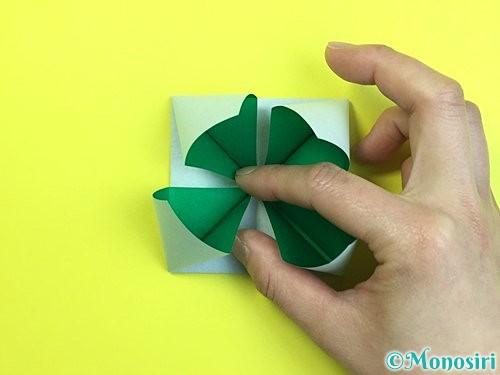 折り紙で立体的な柿の折り方手順52