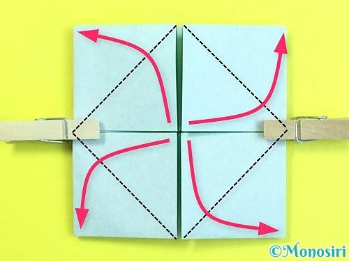 折り紙で立体的な柿の折り方手順54