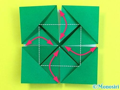 折り紙で立体的な柿の折り方手順56