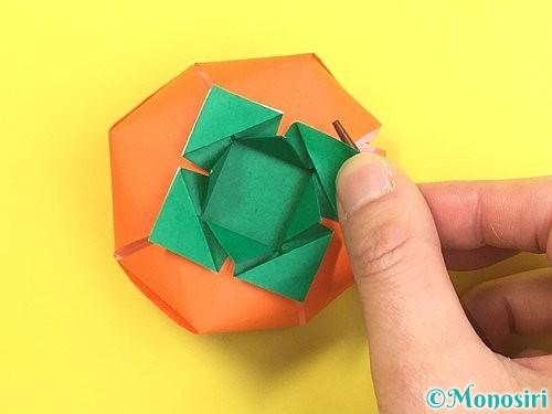 折り紙で立体的な柿の折り方手順64