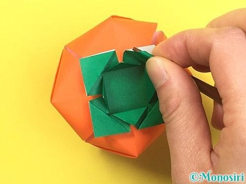 折り紙で立体的な柿の折り方手順65
